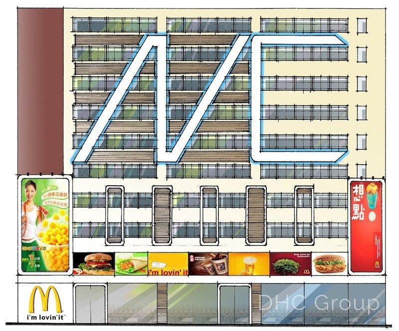 14 Wang Tai Road Remodelling back drawing