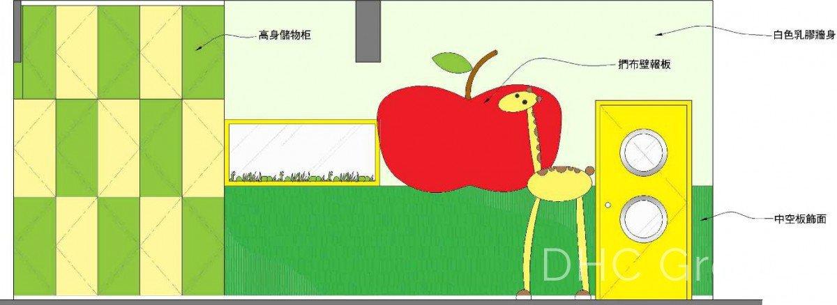 Liang Leung Tong Kindergarten plan 1