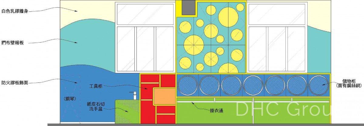Liang Leung Tong Kindergarten plan 2
