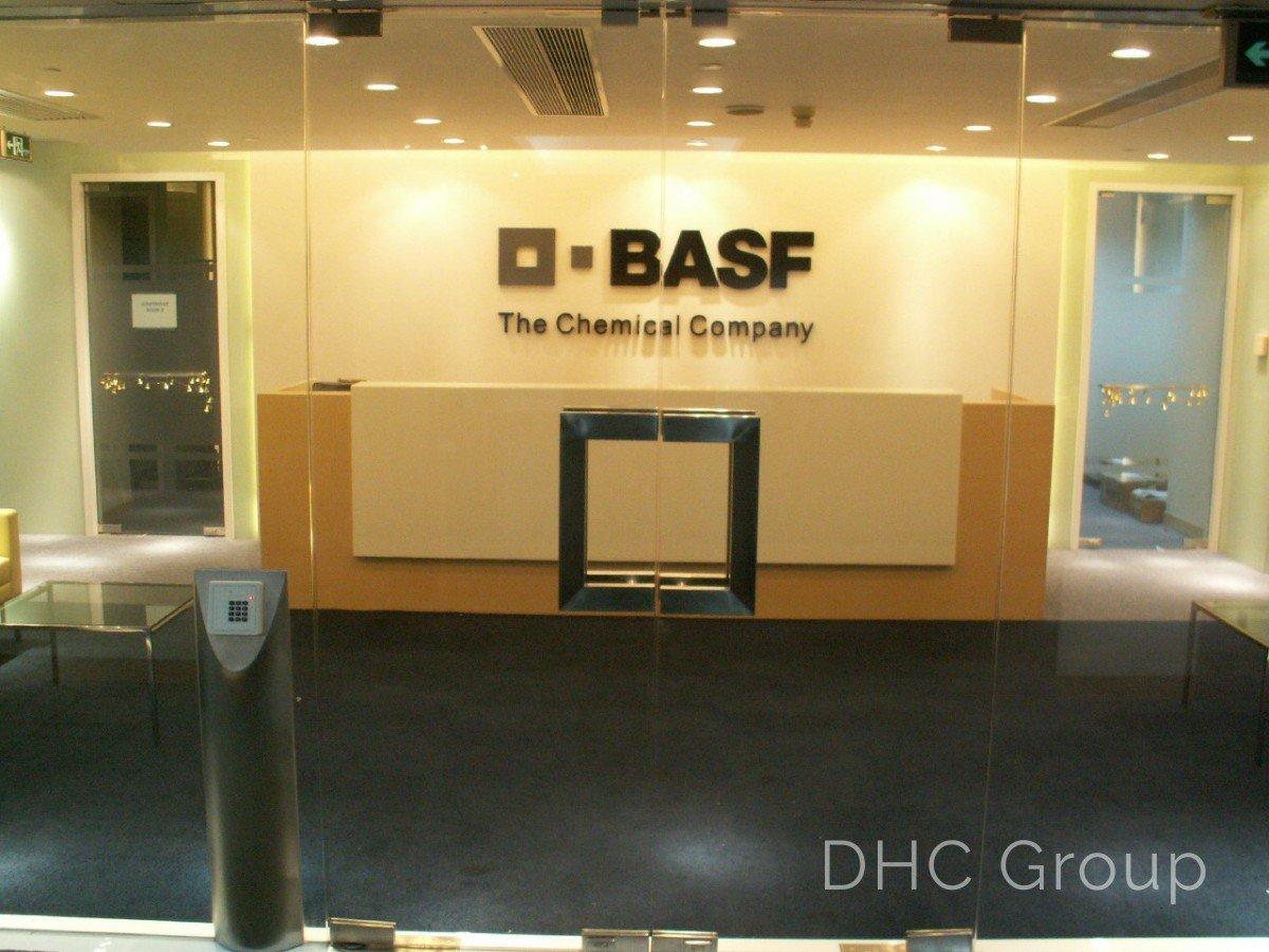 basf entrance 2