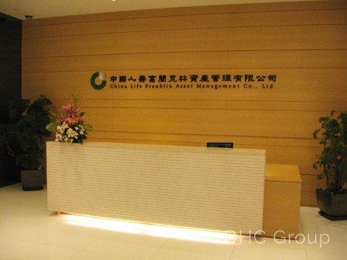 china life reception