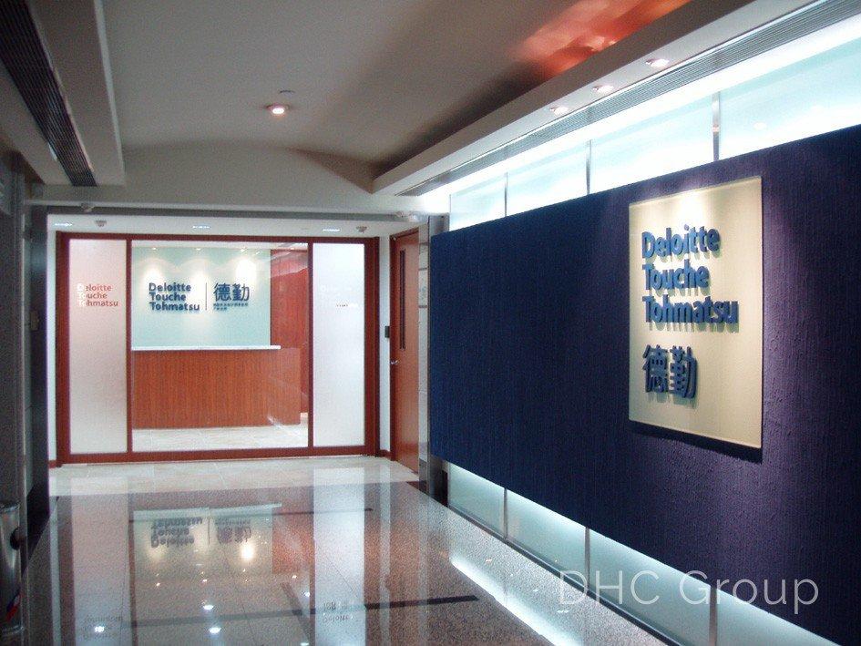 deloitte entrance 2