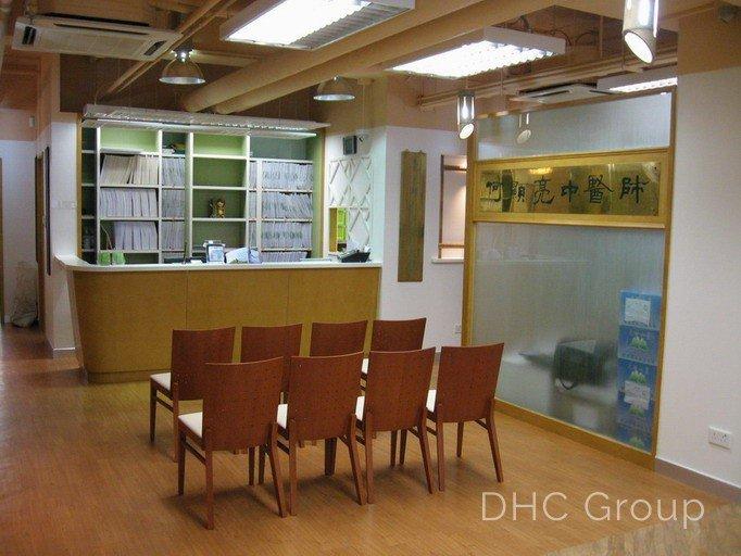 dr ho clinic reception