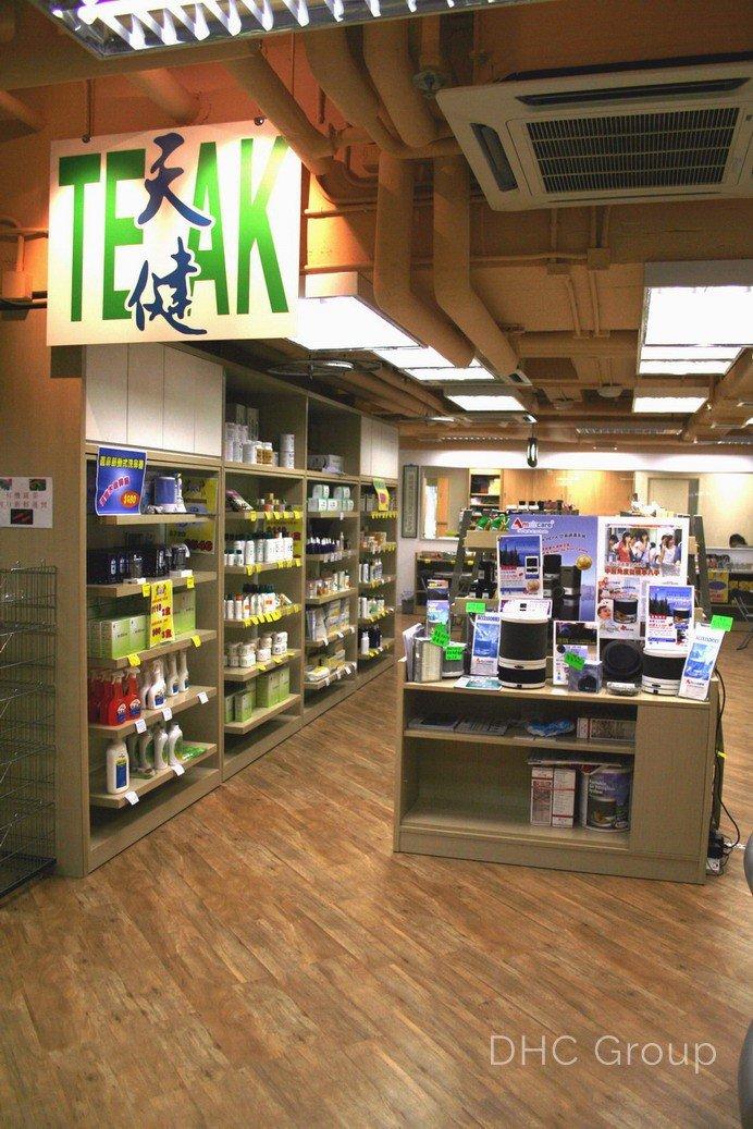 dr ho supermarket