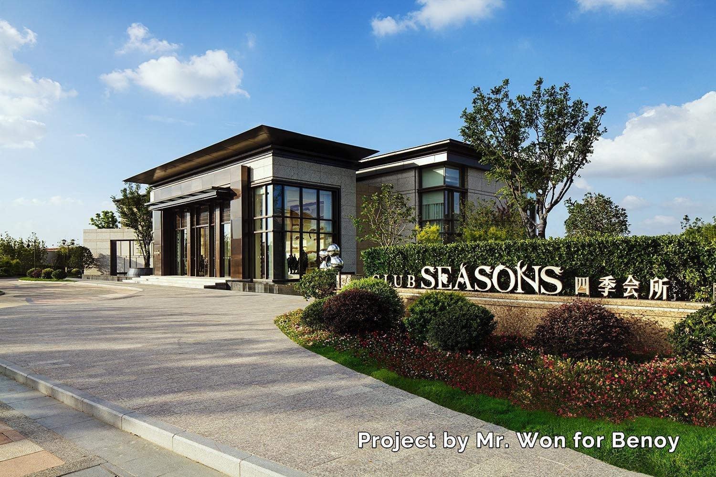 lakeside four seasons villas3