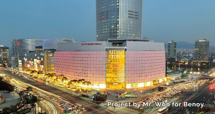 lotte world mall 3