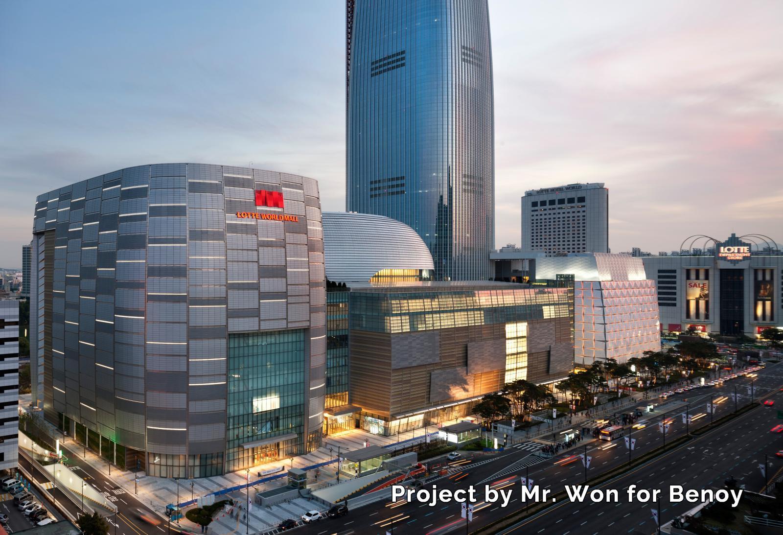 lotte world mall 8